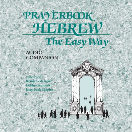 Prayerbook Hebrew the Easy Way Audio Companion audiobook cover art
