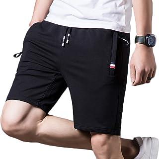 HUATING, Pantalones Cortos para Hombre Pantalones Cortos Deportivos para Hombre Pantalones de Hombre Pantalones Cortos de Fitness algodón con Cordón y Cremallera para Los Bolsillos