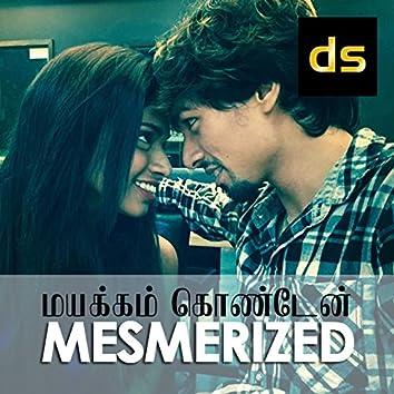 Mesmerized (feat. Soumya Banerjee)