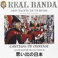 Cantigas De Ourense