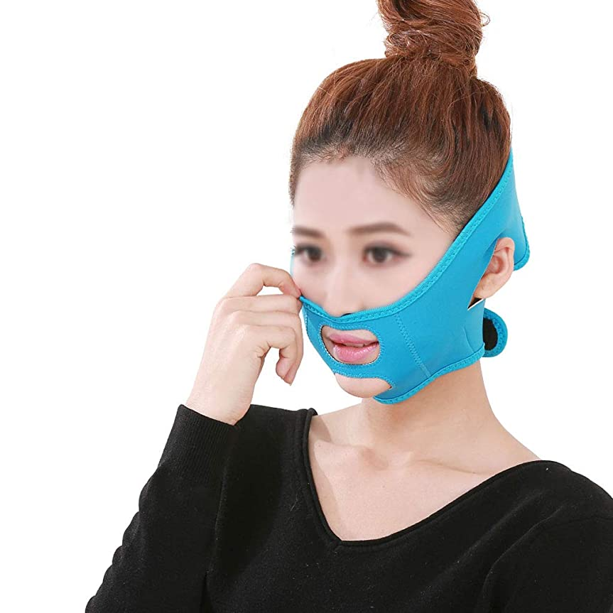 オークパートナー意味するGLJJQMY 顔の顔のマスク小さなV顔包帯薄い顔のアーティファクトは、二重顎リフト肌を減らす 顔用整形マスク