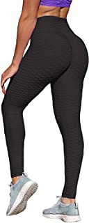 Women's High Waist Ruched Butt Lifting Yoga Pants Tummy Control Stretchy Leggings Booty Textured Workout Tights