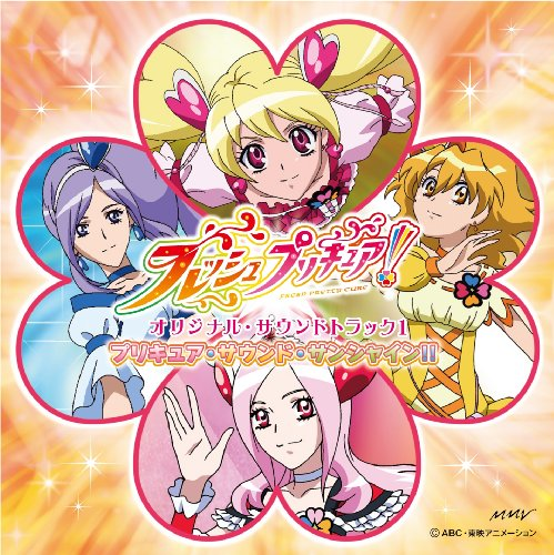 Fresh Pretty Cure!