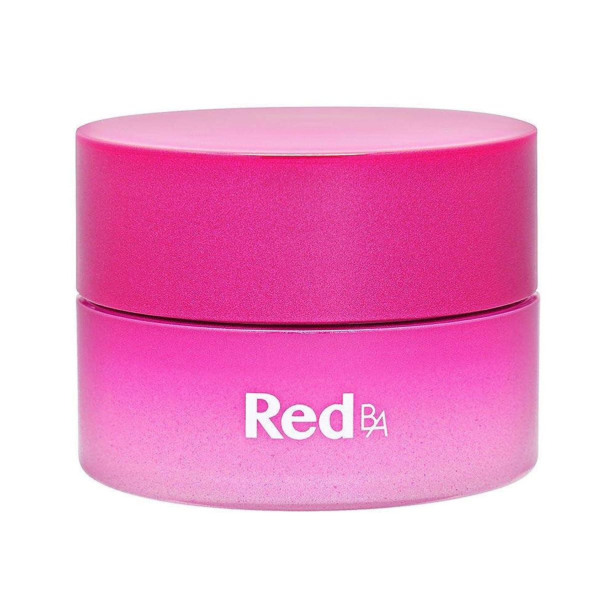 炭素普通のきれいにポーラ Red B.A マルチコンセントレート 50g [並行輸入品]