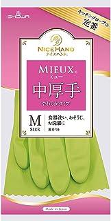ビニール手袋 ショーワ ナイスハンド ミュー 中厚手 やわらかタイプ グリーン Mサイズ 1双入りX10パック