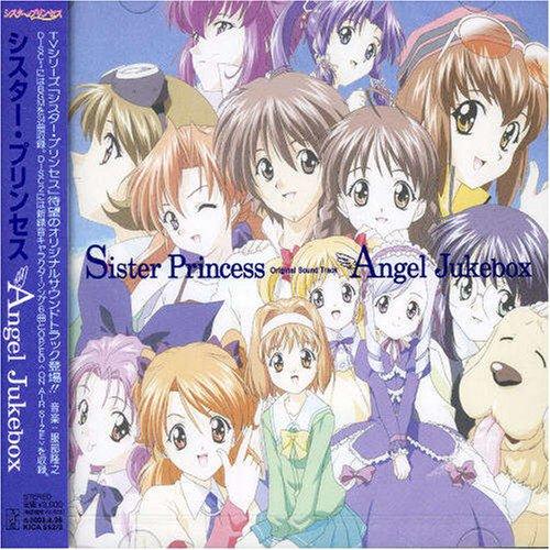 Sister Princess Soundtrack