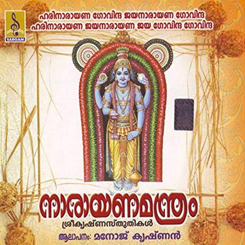 Manoj Krishnan
