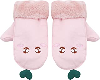 LALANG Autumn Winter Thick Warm Cute Eyes Pattern Plush Hanging Neck Gloves