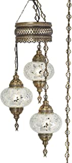 Demmex 2019 Turkish Moroccan Mosaic Hardwired OR Swag Plug in Chandelier with 15feet Cord Cable Chain & 3 Big Globes (Whites) (White (Plug in))