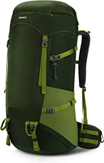 Gonex 65L/75L Hiking Internal Frame Backpack for Backpacking Camping Mountaineering for Men Women