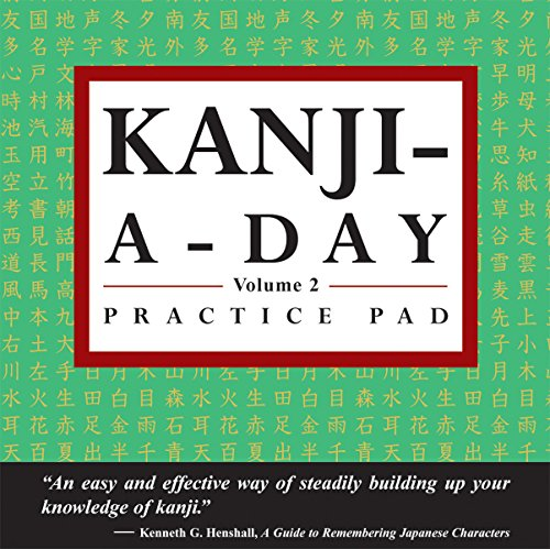 Kanji a Day Practice Pad Volume 2 (Tuttle Practice Pads)