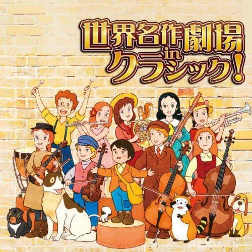 Square String Quartet