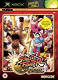 Street Fighter Anniversary (Xbox) UK IMPORT
