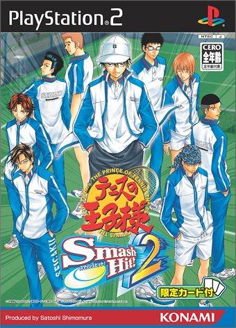 テニスの王子様 Smash Hit ! 2