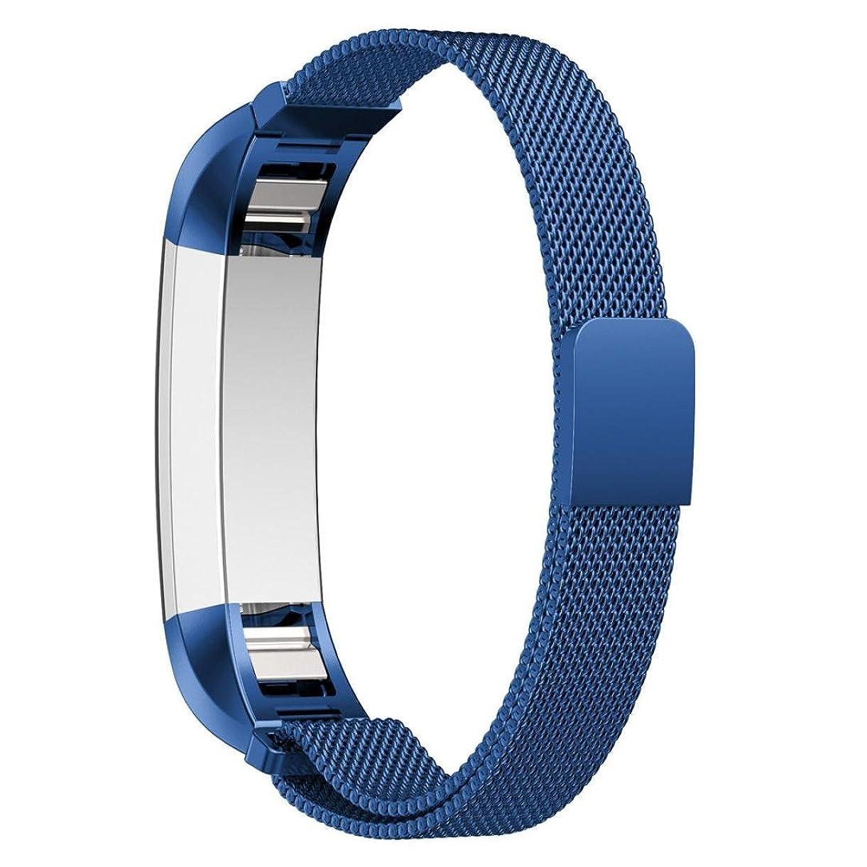 クレデンシャルバータープロットXIHAMA for Fitbit Alta Fitbit Alta HR バンド 交換用ブレスレット ベルト ミラノループメタル バングル 女性 男性フィットネス用 スポーツリストバンド スマートウォッチアクセサリー (blue)