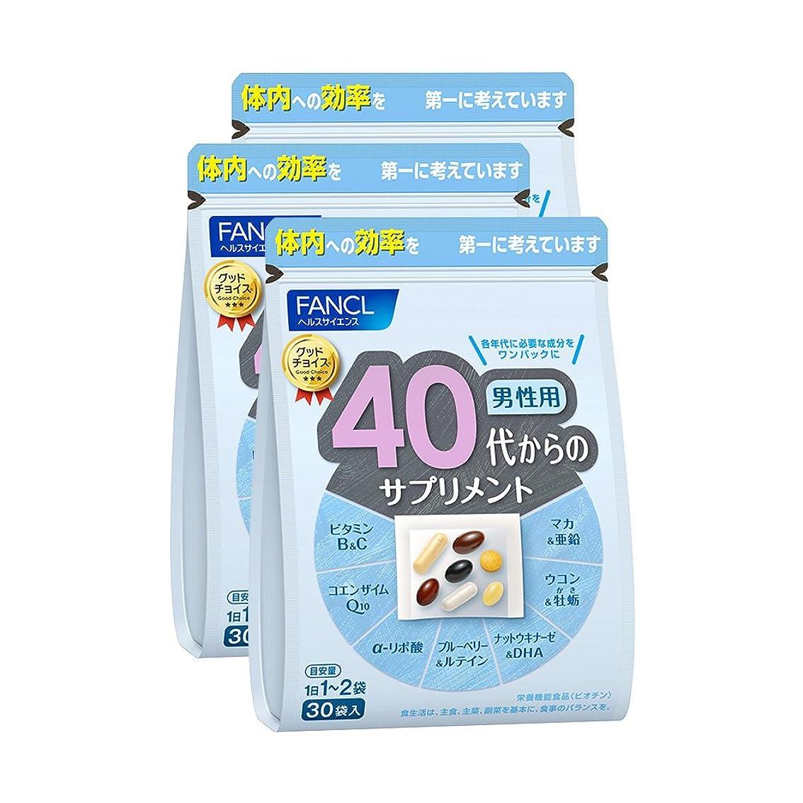 辛い理論好きであるファンケル (FANCL) 40代からのサプリメント男性用 徳用3袋セット (45~90日分)