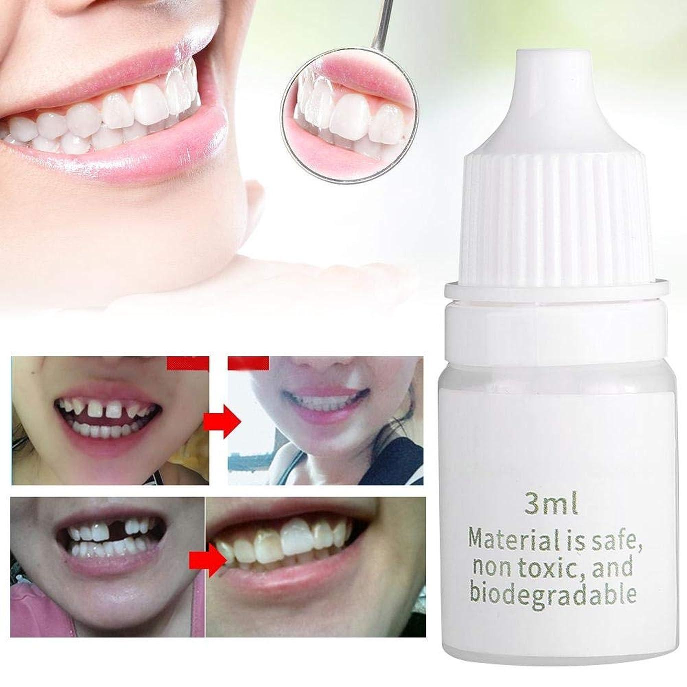 敬な申し込む地震歯の充填材料、一時的な歯の修復修正壊れた歯歯科修復歯の充填材料歯科修復ツール