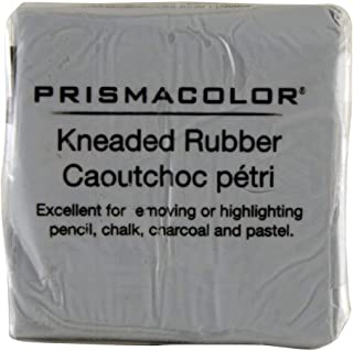 Design Kneaded Rubber Eraser Extra Large (SAN70532)- Sold Individually