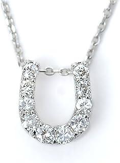 馬蹄 ネックレス 0.20ct ダイヤモンド ネックレス プラチナ ホースシュー 幸せの モチーフ Pt900 ペンダント Pt850 チェーン 結婚10周年 スイートテン