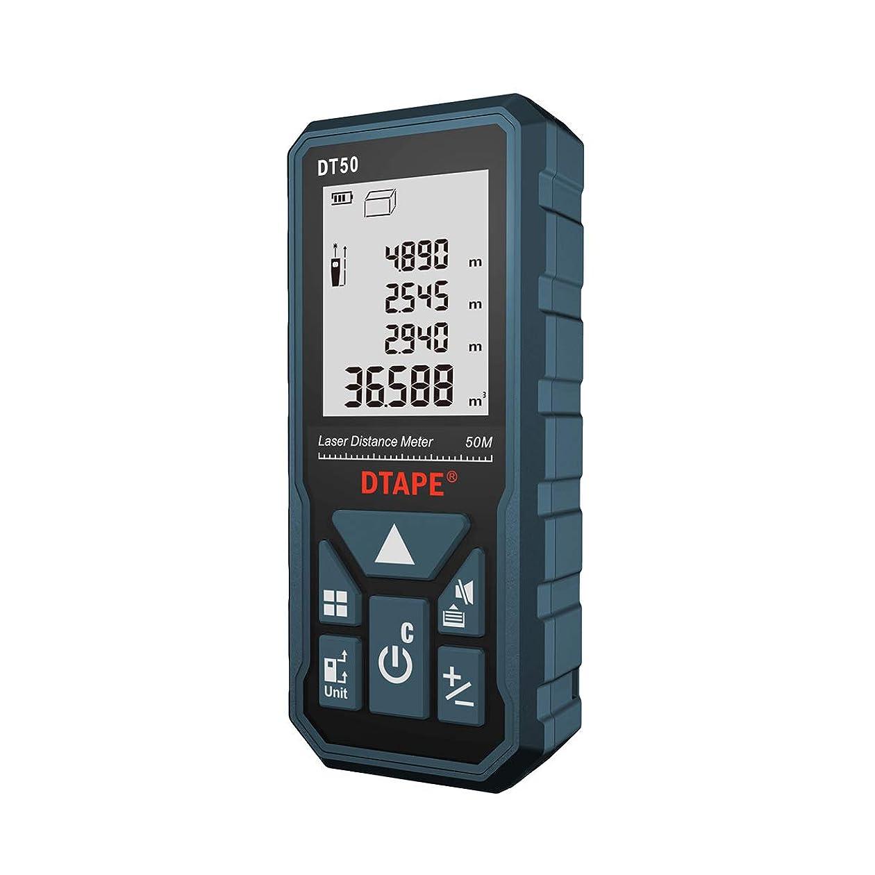 冷凍庫カーペットハチDTAPE レーザー距離計 最大測定距離50M 距離/面積/体積/ピタゴラス間接測定/連続測定 自動計算 軽量距離計 IP54防水規格 日本語のお取り扱い説明書 DT50