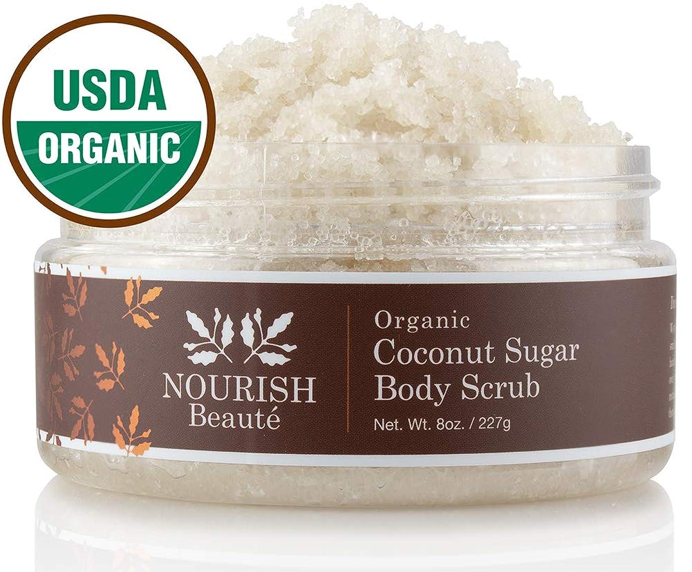 Nourish Beaute Organic Sugar Body Scrub That Exfoliates, Hydrates and Moisturizes Skin While Improving Skin Tone and Texture, 8 oz Coconut