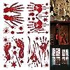 ハロウィン 飾り ウォール ステッカー 壁面用シール 窓 飾り付け 怖い 装飾 装飾 PVC 防水 インテーリア お化け 血の手形 足跡 血痕 ホラーナイト 4枚入れ
