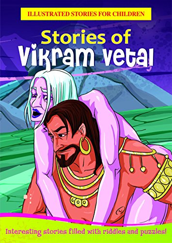 Vikram Vetal (English Edition)