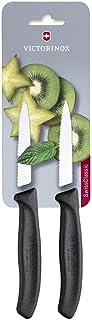 Victorinox Küchen-Gemüsemesser Swiss Classic Wellenschliff 2 Stück auf Blister - Navaja de Bolsillo
