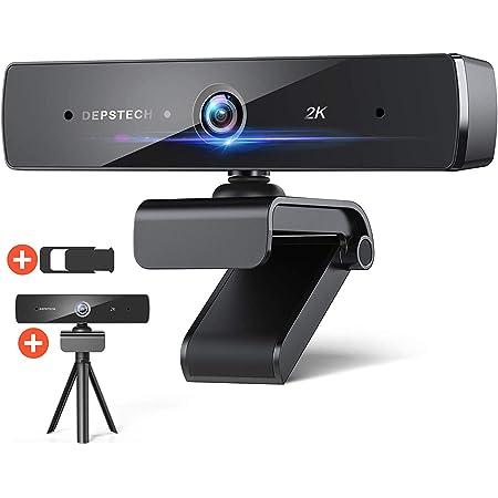 DEPSTECH WEBカメラ 2K ウェブカメラ 400万画素 広い視野角 USB デュアルマイク内蔵 三脚付き プライバシーカバー付き ウェブカム 会議用PCカメラ Windows, Mac OSシステム, Skype, zoom, Facetime, Facebook対応 D11S