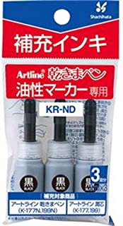 ==まとめ== ・シヤチハタ・乾きまペン・油性マーカー補充インキ・黒・3ml・KR-ND・1パック==3本== ・-×30セット-