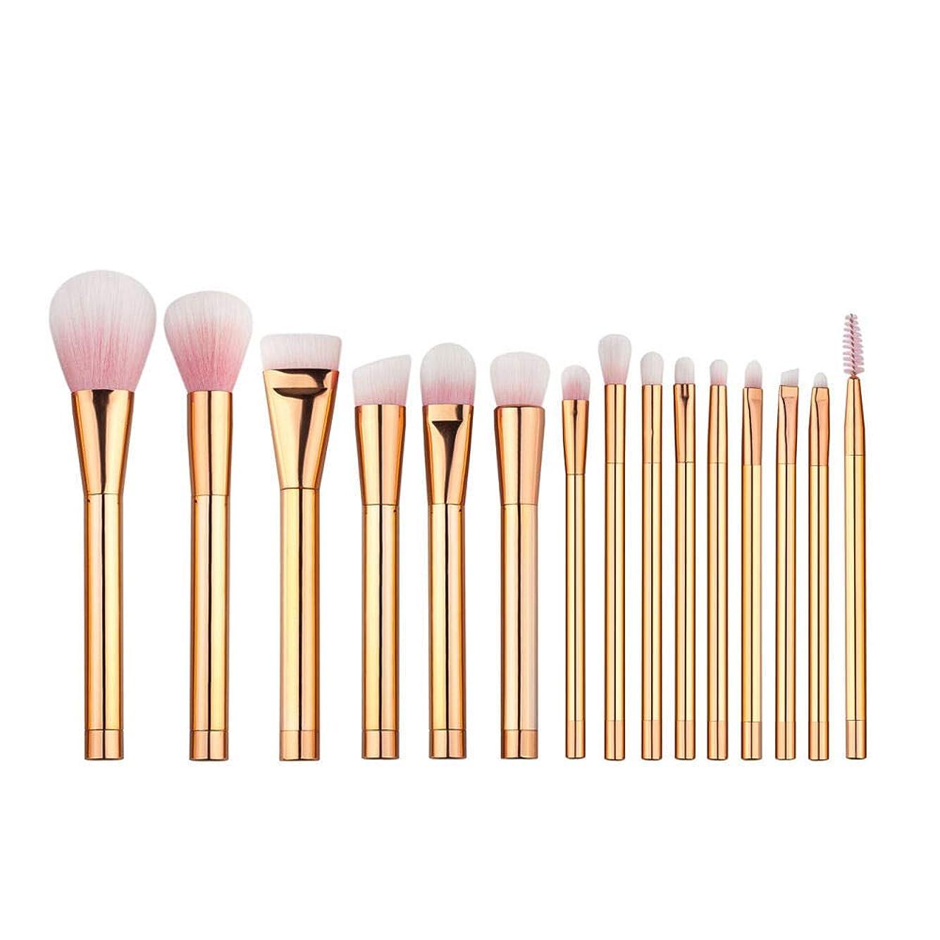 またはポップ自己FidgetGear 15本の化粧ブラシ化粧品パウダーファンデーションメイクアップブラシセット 15本ローズゴールドブラシ