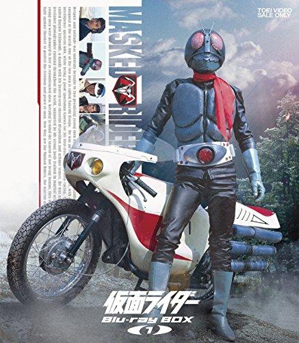 仮面ライダー Blu‐ray BOX 1 [Blu-ray]
