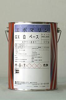 エポマリンGX (白)ベース 3.6Kg