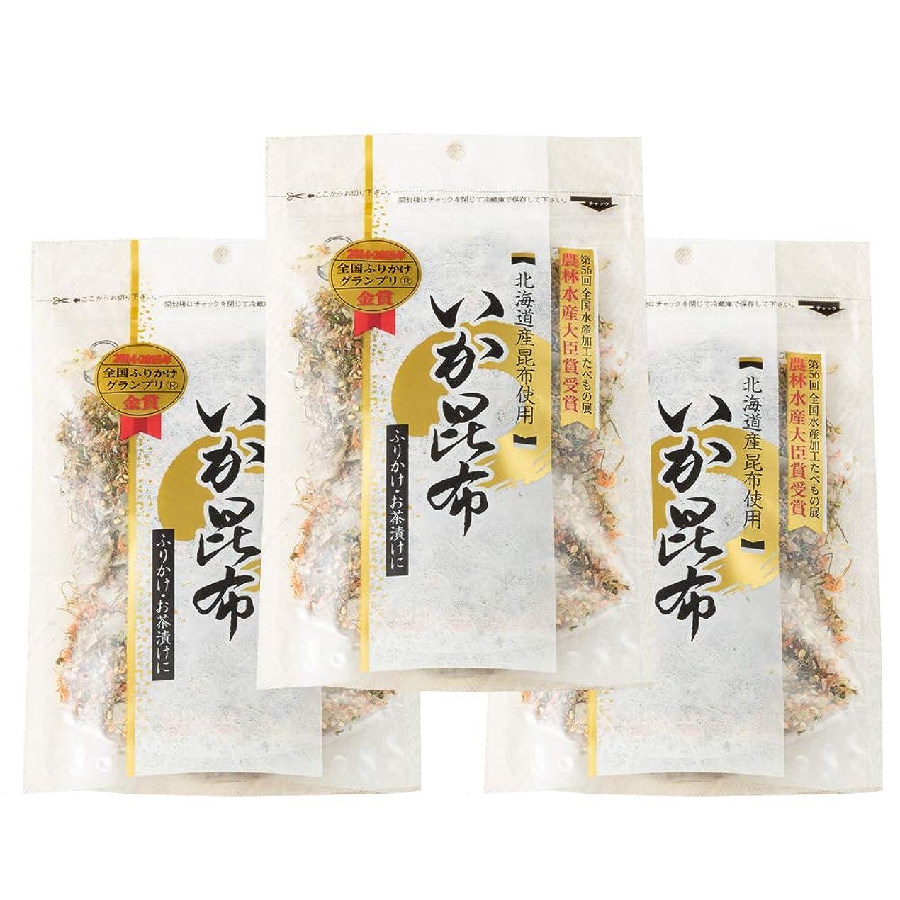 予報説教剥離ふりかけ 詰め合わせ セット 澤田食品 いか昆布×3袋