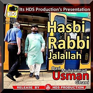 Hasbi Rabbi Jalallah
