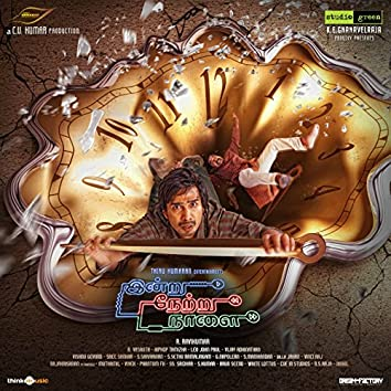 Indru Netru Naalai (Original Motion Picture Soundtrack)