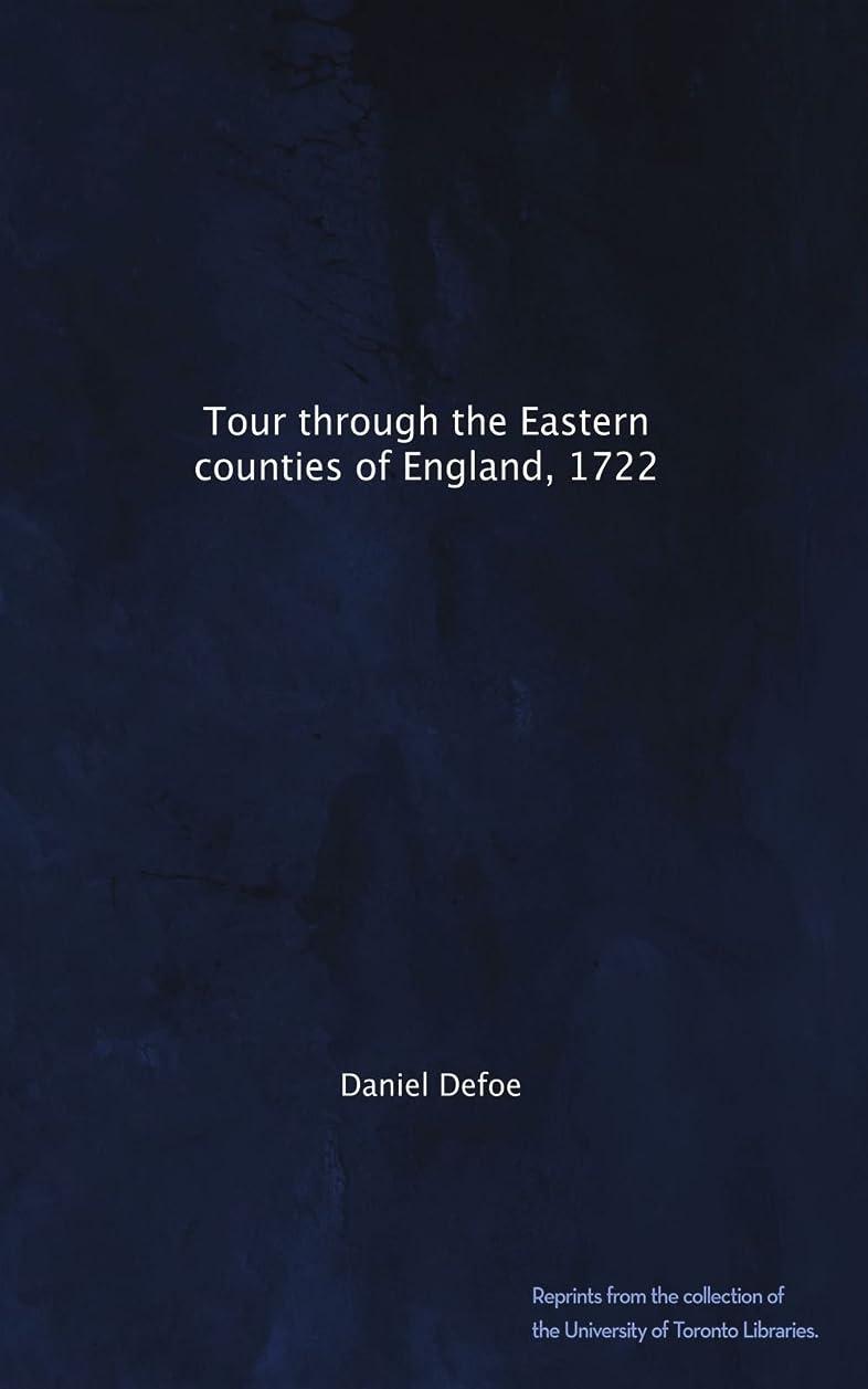 スキニー激怒とまり木Tour through the Eastern counties of England, 1722