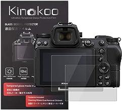 Kinokoo Camera De Suchergebnis Auf Für