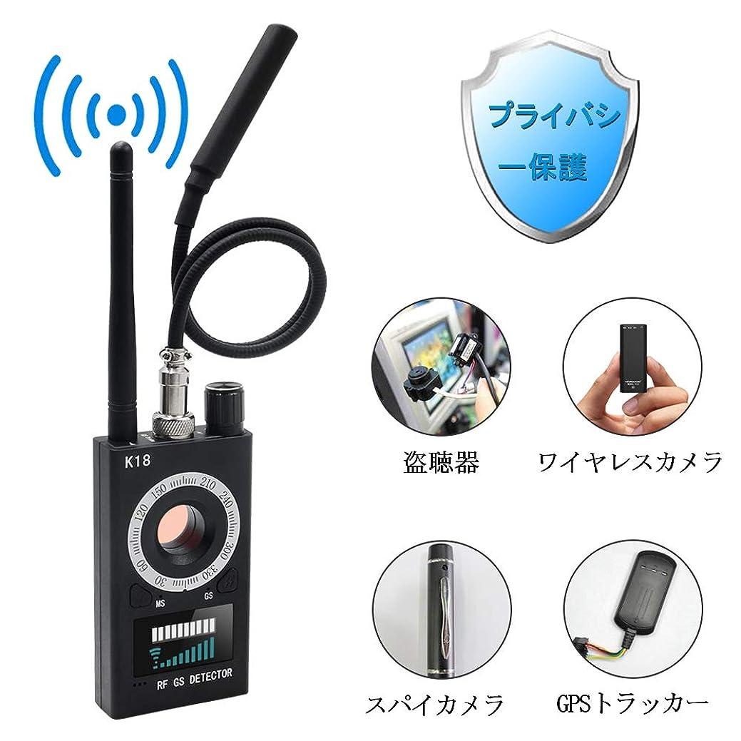 ニックネーム証言配当盗聴盗撮発見器 防犯グッズ GPS追跡設備 電波探知 8000MHzまで対応 磁気感知 赤外線レーザー 探知機 盗撮カメラ 盗聴防止 高性能 日本語説明書付き