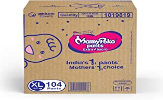 MamyPoko Pants Extra Absorb Diaper Box, Extra Large (104 Count)