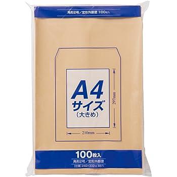 マルアイ 封筒 クラフト封筒 角形2号 A4対応 85g 100枚 PK-Z128