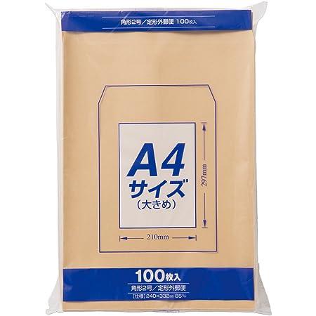 マルアイ 封筒 A4 角形2号 角2 茶封筒 クラフト封筒 100枚 PK-Z128