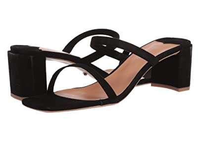 Tony Bianco Savana (Black Suede) Women