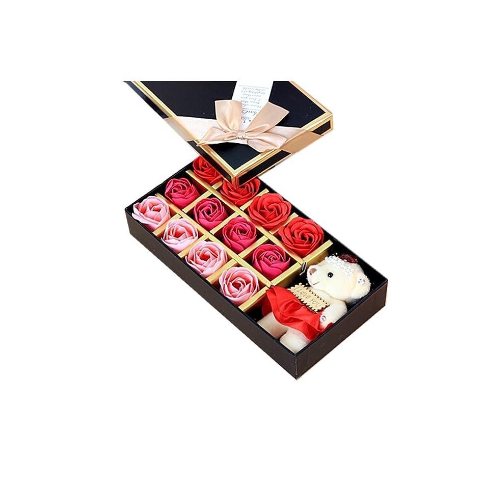病弱無条件アボートROSENICE 香り バラの花 お風呂 石鹸 ギフトボックス (赤)