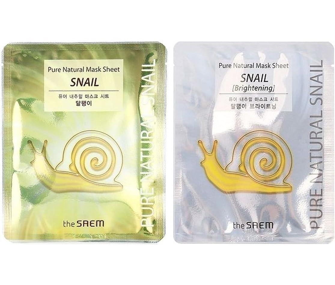 パトロールお世話になった充実(ザセム) The Saem 韓国マスクパックカタツムリ20枚セット(10+10) ピュアナチュラルマスクシートスネイルブライトニング Pure Natural Mask Sheet Snail Brightening (韓国直発送)