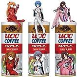 ヱヴァンゲリヲン新劇場版:Q UCCミルクコーヒー&特製フィギュア付き 3個セット