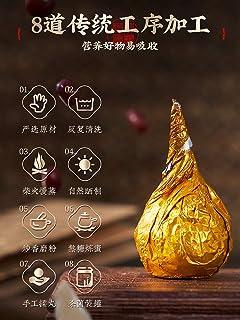 红豆薏仁八珍丸 芡实茯苓淮山药莲子百合Red bean, barley seed, Bazhen pill, Gorgon, Poria, yam, lotus seed and Lily