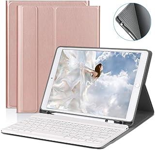 iPad 10.5 インチキーボードケース iPad Pro 10.5 /iPad 10.5 2019 Air 3 ケース ペンスタンド付き オートスリープ 高級PUレザー Bluetooth3.0搭載 多角度調整 脱着式 iPad10.5 インチ対応 GITEKI技術認証 日本語説明書 ローズゴールド