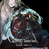 Sang-Another Story- 歌詞