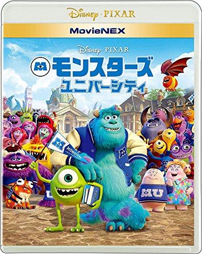 モンスターズ・ユニバーシティ MovieNEX [ブルーレイ+DVD+デジタルコピー(クラウド対応)+MovieNEXワールド]...